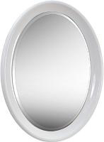 Зеркало Belux Ксанти В75 (1, белый) -