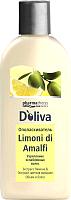 Ополаскиватель для волос Doliva Limoni di Amalfi укрепление экстракт лимона и цветов миндаля (200мл) -