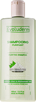 Шампунь для волос Evoluderm С белой глиной и экстрактом крапивы (400мл) -