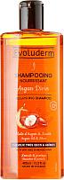 Шампунь для волос Evoluderm Питательный с аргановым маслом и маслом ши (400мл) -