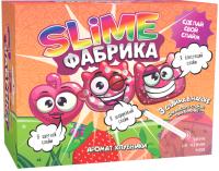 Набор для создания слайма Инновации для детей Фабрика слайма. Клубника / 512 -