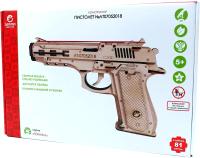Пистолет игрушечный Lemmo Пистолет-резинкострел с мишенями / 00-64 -