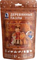Игра-головоломка Mr. Puzz Европейский Принц / VD4999 -