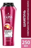 Шампунь для волос Gliss Kur Совершенство окрашенных волос (250мл) -