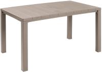 Стол пластиковый Keter Julie / 247104 (капучино) -
