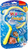 Набор игрушек для ванной Bondibon Играем в воде. Рыбалка / ВВ2432 -