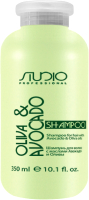 Шампунь для волос Kapous С маслами Авокадо и Оливы (350мл) -