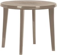 Стол садовый Keter Lisa / 221287 (капучино) -
