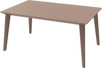 Стол пластиковый Keter Lima / 226533 (капучино) -