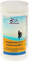 Средство для бассейна дезинфицирующее Chemoform Аквабланк О2 в таблетках по 20г (1кг) -
