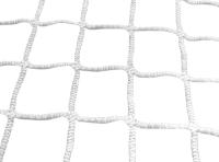 Сетка волейбольная Luxsol Безузловая 9.5x1м (2.8мм, белый) -