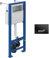 Инсталляция для унитаза Cersanit Vector S-IN-MZ-VECTOR + P-BU-ACT/Blg/Gl (стекло/глянцевый черный) -