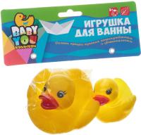Набор игрушек для ванной Bondibon Утята / ВВ1386 -