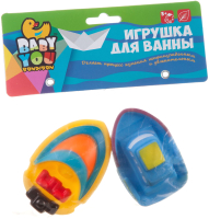Набор игрушек для ванной Bondibon С брызгалкой. Кораблики / ВВ1736 -