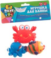 Набор игрушек для ванной Bondibon С брызгалкой. Рыбка, осьминог, краб / ВВ1737 -