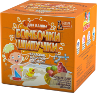 Набор для создания косметики Инновации для детей Бомбочки-шипучки. Круассан, маффин, пломбир / 735 -