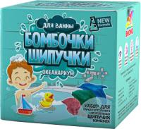 Набор для создания косметики Инновации для детей Бомбочки-шипучки. Океанариум / 731 -