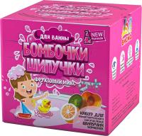 Набор для создания косметики Инновации для детей Бомбочки-шипучки. Фруктовый микс / 734 -