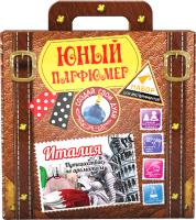Набор для создания духов Инновации для детей Путешествие по ароматам. Италия / 713 -
