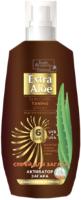 Спрей солнцезащитный Health Academy Extra Aloe для легкого загара SPF6 (150мл) -