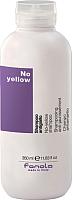 Шампунь для волос Fanola No Yellow для нейтрализации желтизны (350мл) -