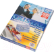 Пленка для ламинирования ARGO S.A. A4 150 Mic Clear -