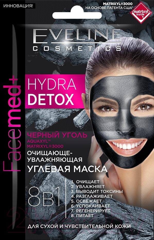 Купить Маска для лица кремовая Eveline Cosmetics, Facemed+ очищающе-увлажняющая углевая 8 в 1 д/сухой чувств. кожи (2x5мл), Польша, Facemed+ (Eveline)