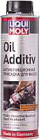 Присадка Liqui Moly Oil Additiv / 1998 (300мл) -