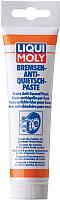 Смазка Liqui Moly Bremsen Anti-Quietsch Paste / 3077 (100г) -