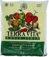 Грунт для растений Terra Vita Живая земля. Универсальный (5л) -
