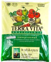 Грунт для растений Terra Vita Живая земля. Универсальный (10л) -