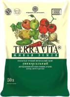 Грунт для растений Terra Vita Живая земля. Универсальный (50л) -