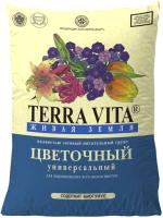 Грунт для растений Terra Vita Живая земля. Цветочный (2.5л) -
