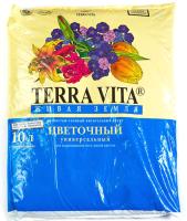 Грунт для растений Terra Vita Живая земля. Цветочный (10л) -