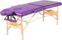 Массажный стол Calmer Bamboo Two 60 (фиолетовый) -