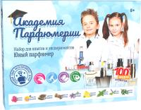 Набор для создания духов Инновации для детей Академия парфюмерии / 740 -