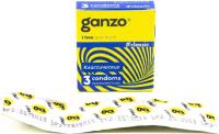 Презервативы Ganzo Classic №3 -