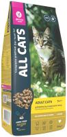 Корм для кошек All Cats С курицей (2.4кг) -