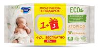 Влажные салфетки детские Солнце и луна ECO 0+ Atopic  (40шт+40шт) -