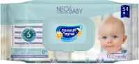 Влажные салфетки детские Солнце и луна Neo Baby c 5 компонентами 0+ (54шт) -