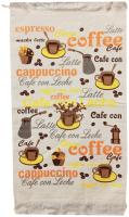 Полотенце Multitekstil KITCHEN/B1 (кофе №4) -