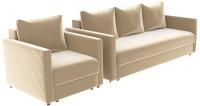 Комплект мягкой мебели Divanta Эдем 7 15 (диван, кресло) -