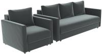 Комплект мягкой мебели Divanta Эдем 7 19 (диван, кресло) -