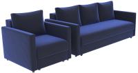 Комплект мягкой мебели Divanta Эдем 7 20 (диван, кресло) -