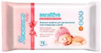 Влажные салфетки детские Нежность Baby Sensitive (72шт) -