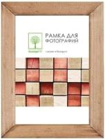 Рамка ПАЛИТРА Д18К/4265 30x40 (орех) -
