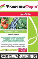 Гербицид Syngenta Фюзилад Форте КЭ (5мл) -