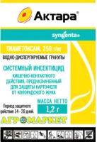 Инсектицид Syngenta Актара ВДГ (1.2г) -