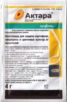 Инсектицид Syngenta Актара ВДГ (4мл) -
