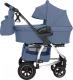 Детская универсальная коляска Carrello Vista 2 в 1 / CRL-6506 (Denim Blue) -